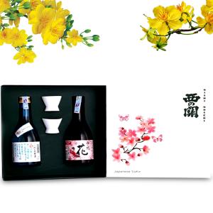 Hộp Xuân Á Đông 2
